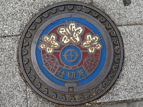 Kyotanabe Kyoto, manhole cover 6 (京都府京田辺市のマンホール6)