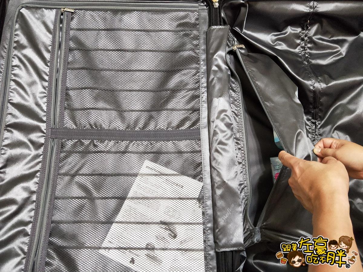 Flexflow法國行李箱團購-9