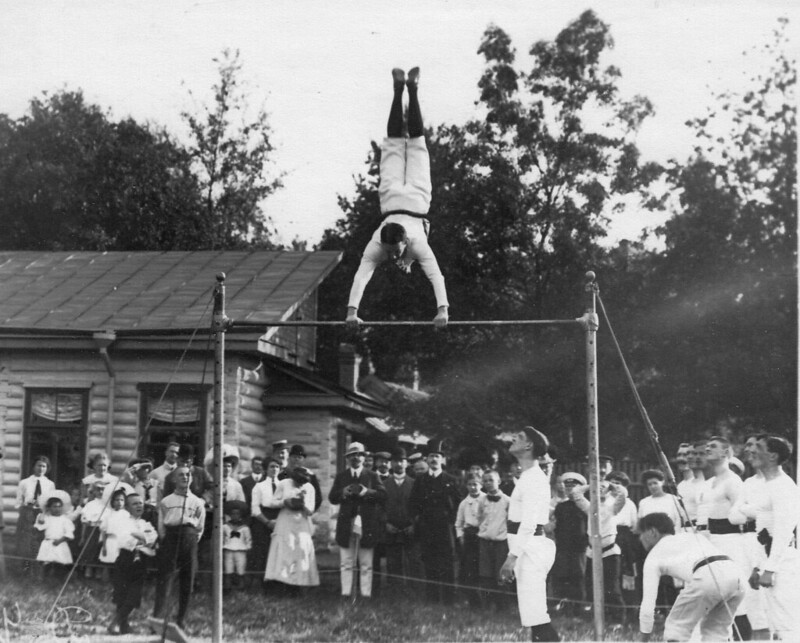 Гимнастическое общество «Пальма» в 1910-х годах. Часть 3