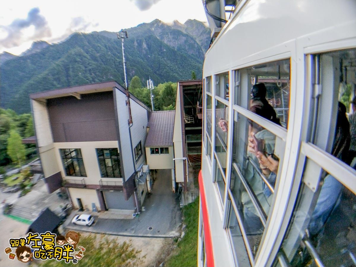 日本名古屋新穗高高空纜車-昇龍道票卷-4