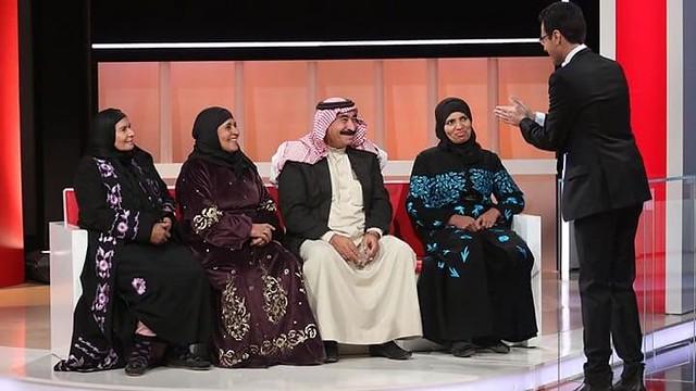 1473 Nouf Al-Amoudi A Female Saudi Student who encourages Polygamy Practice 02