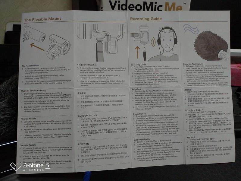 RODE ロード VideoMic Me (9)