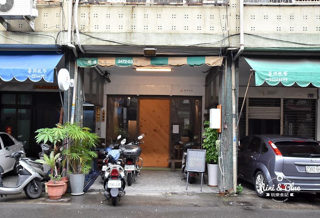 29316249927 7c525db2ab b - 永興街老宅改造的日式烤飯糰、肉蛋吐司專賣店