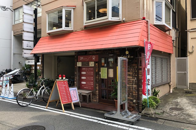 機嫌直しに「神戸一」(神戸・JR兵庫駅山側)