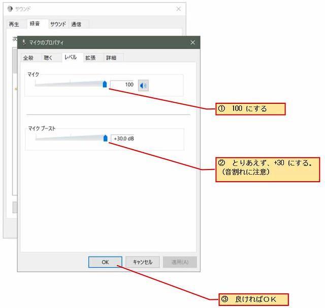 Google_Document_Voice19