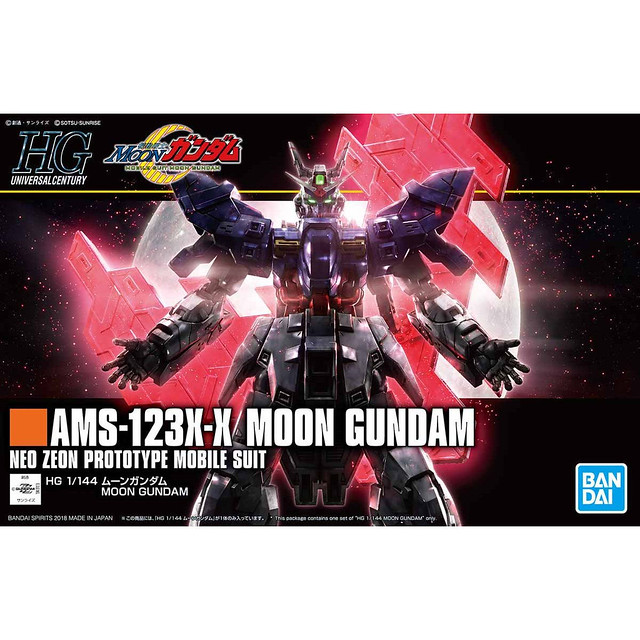 【更新試作品圖】神秘的新MS立體化!HGUC 1/144《機動戰士MOON鋼彈》AMS-123X-X MOON鋼彈(ムーンガンダム)