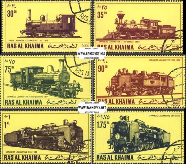Známky Ras Al Khaimah 1971 Lokomotívy, razítkovaná séria