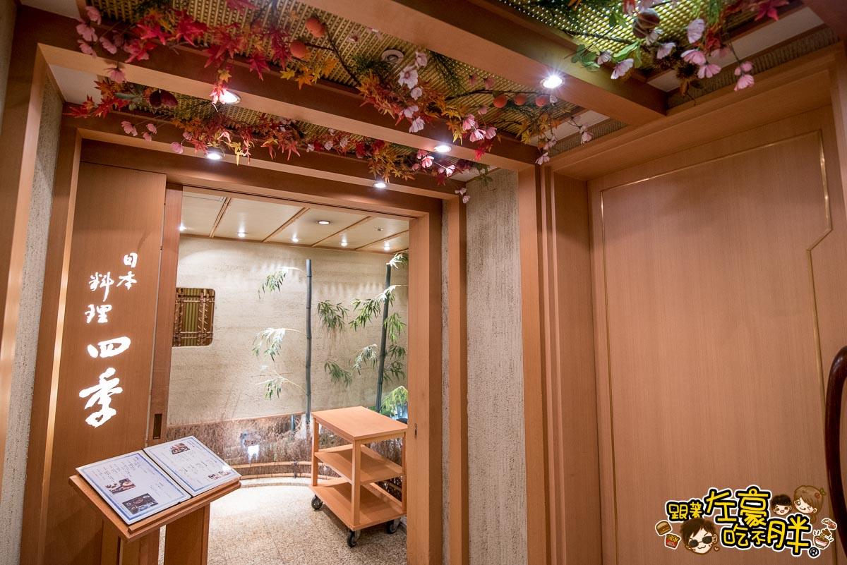 名鐵格蘭飯店(Meitetsu Grand Hotel)--14