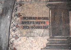 Rychard Russel, Jaffrye Neve and Jhon Freman (detail, Elizabeth I royal arms, 1587)