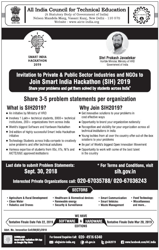 Smart India Hackathon 2019 Notification