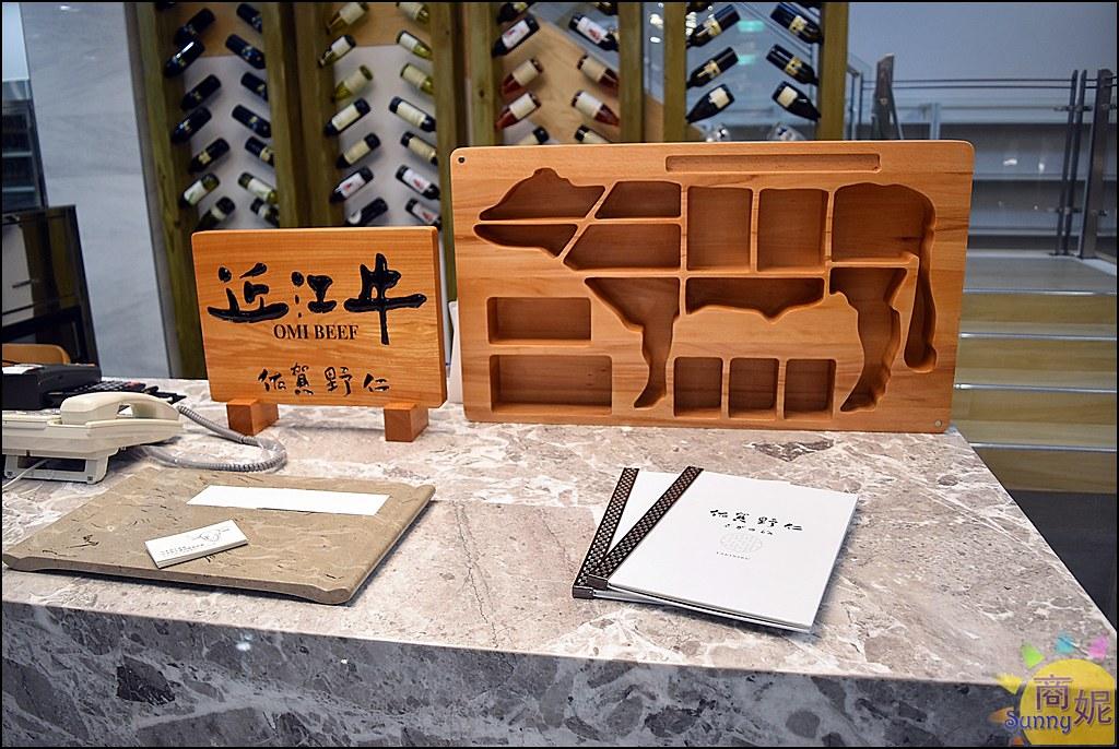 佐賀野仁套餐3
