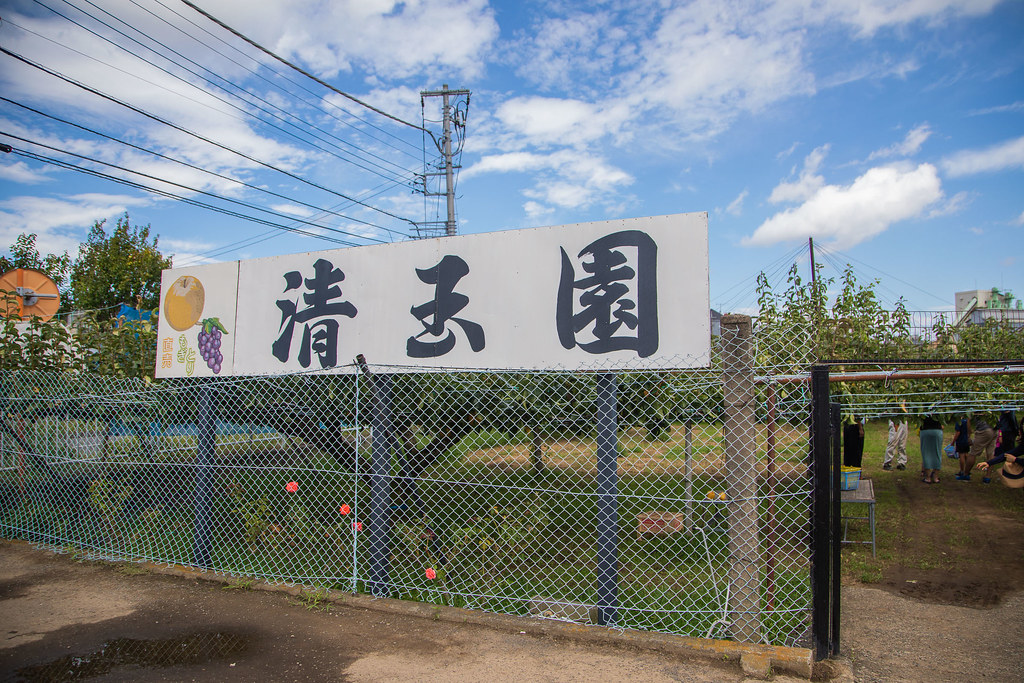 INAGI_seigyokuen-1