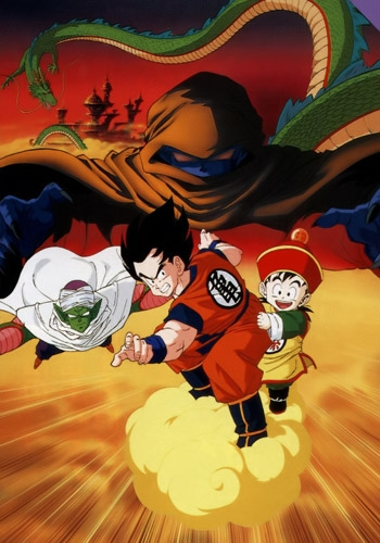 Dragon Ball Z Movie 01: Ora no Gohan wo Kaese!! (Movies)