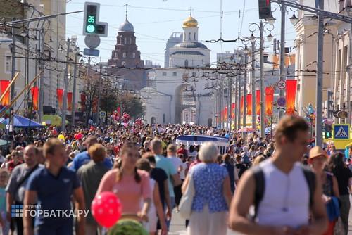 Ярмарка «Владимирская Русь»