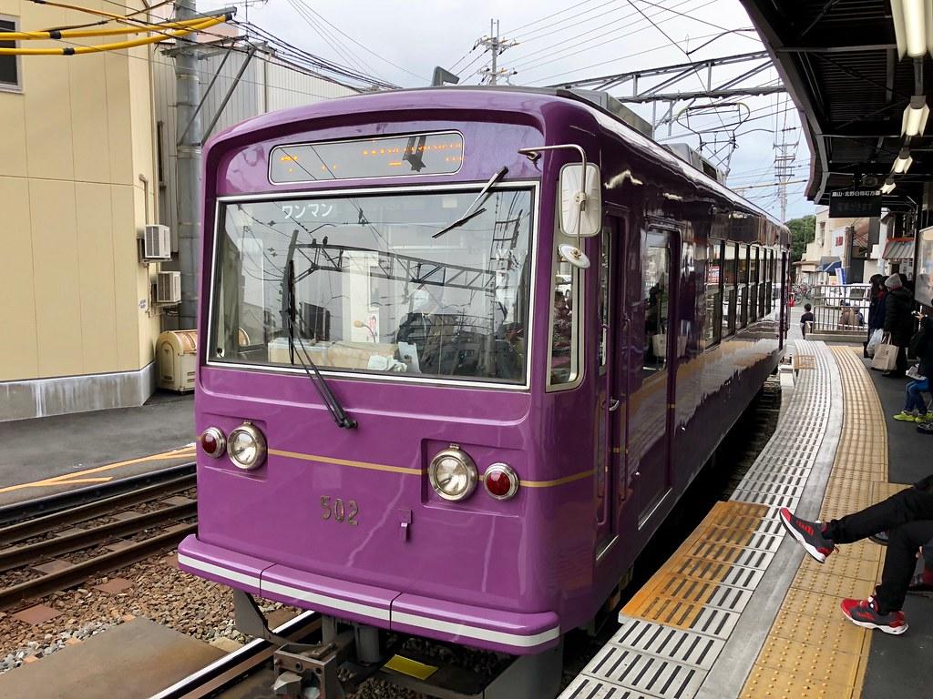 Arashiyama: Randen