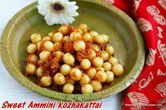 Sweet ammini kozhakattai