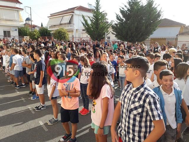 Αγιασμός στο 7ο Δημοτικό σχολείο Τρίπολης