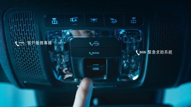 如果您的 Mercedes 車輛發生故障,故障通報可提供快速和有效率的協助