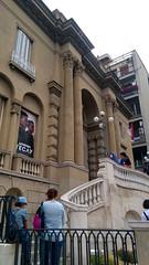 Μουσείο Τέσλα