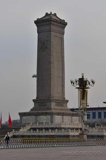 Peking - Mennyei beke tere - Tiananmen - Nepi Hosok emlekmuve04