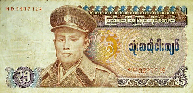 913 Top 10 Weakest Currencies of the World – Updated 16