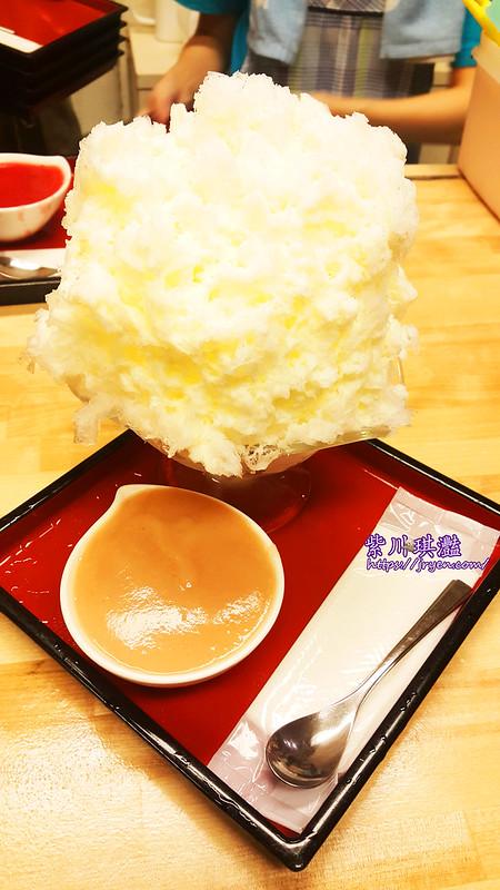傳統挫冰名店ひみつ堂-001