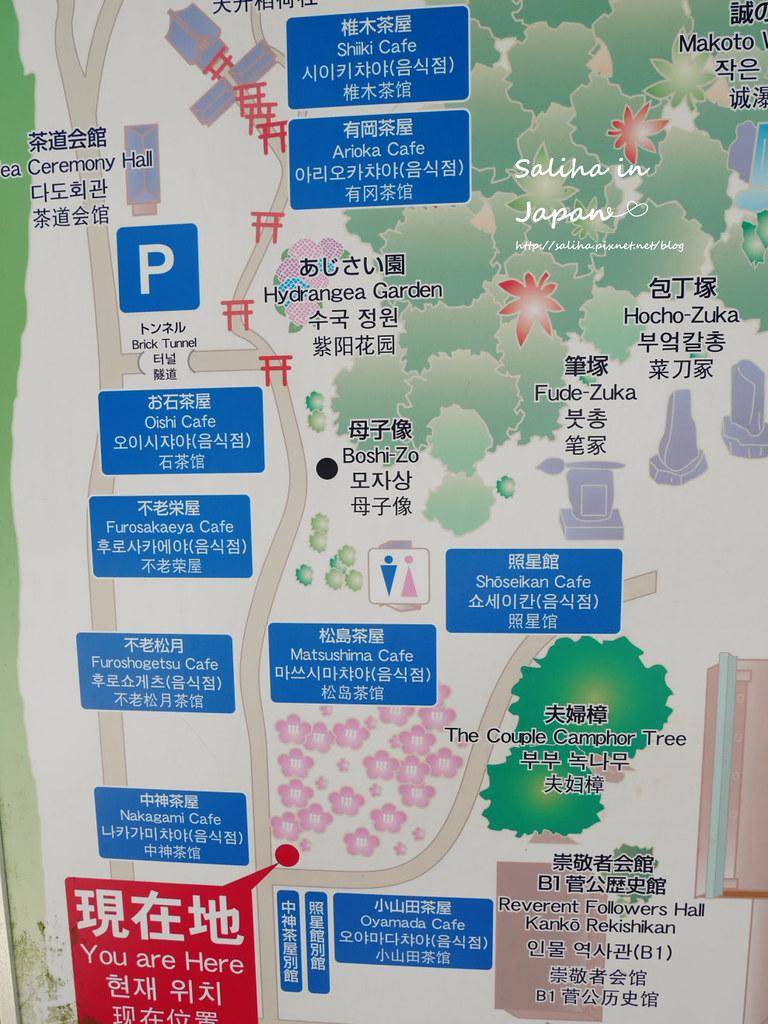 日本九州太宰府一日遊附近茶屋景點推薦 (4)