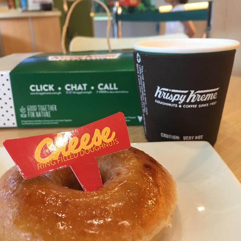 Krispy Kreme, Rockwell Business Center