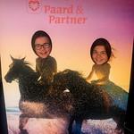 Sarah & Selena