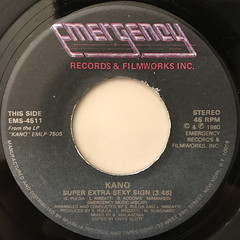 KANO:NOW BABY NOW(LABEL SIDE-B)
