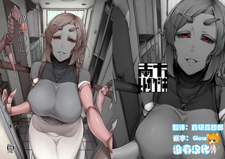 [Nanbou Hitogakushiki (Nakamura Regura)] Niji no Ori [Chinese] [沒有漢化] [Digital]