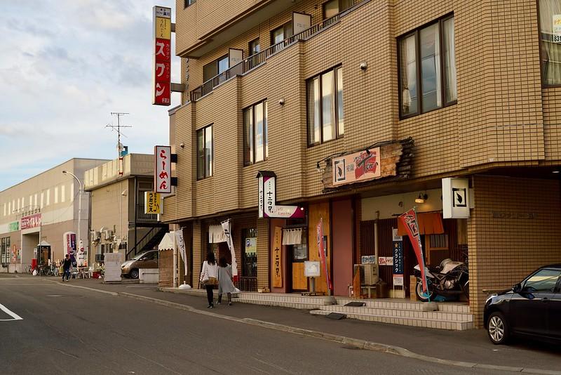 南平岸駅の西口/飲食店
