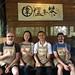 Hugo et Manuel en visite chez M. Chang Fu Chin