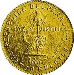 1867 Paraguay 4 pesos Charles design reverse