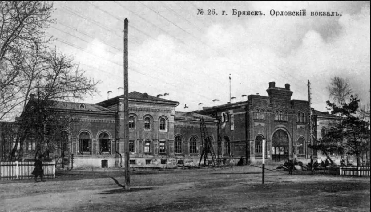 Орловский вокзал