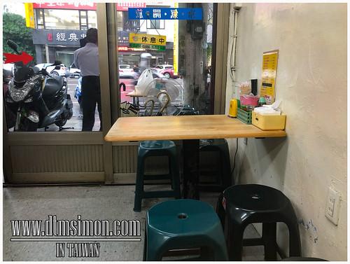 台北花枝肉羹