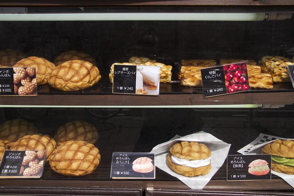 Kagetsudo display case