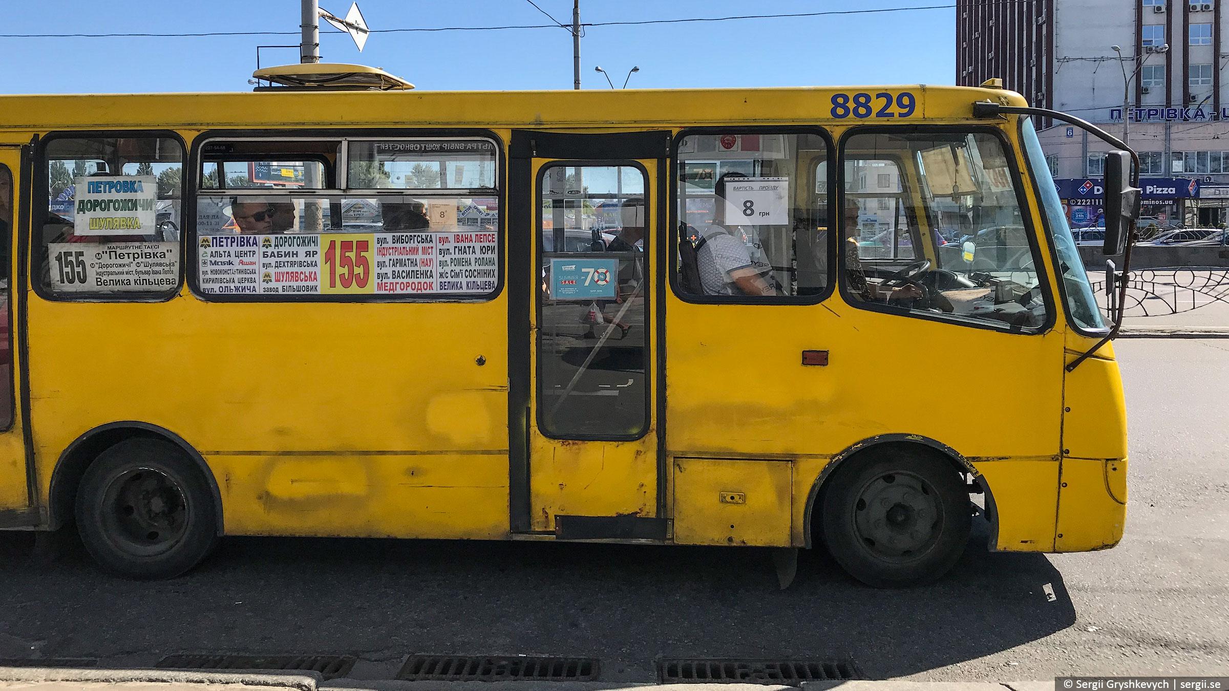 kyiv-ukraine-2018-87