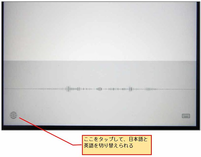 Google_Document_Voice34