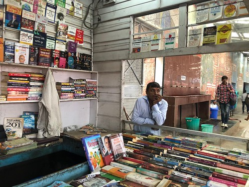 City Hangout - A Railway Station Bookstore, Gurgaon