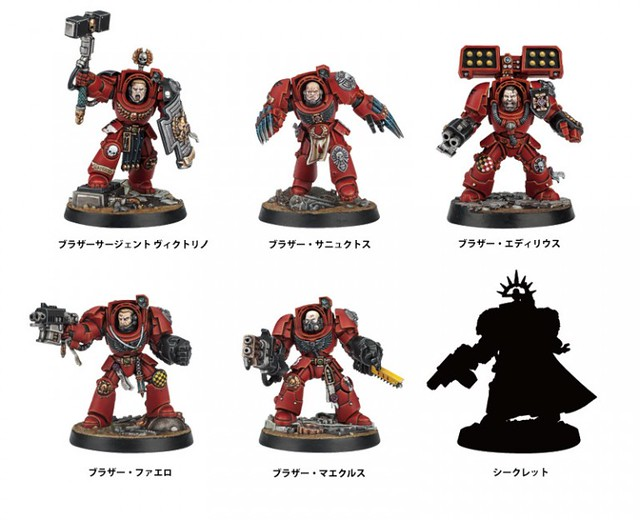 Games Workshop Japan Exclusive