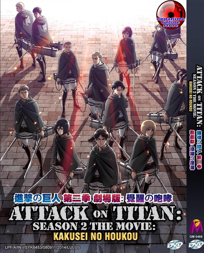 Attack On Titan Sea 2 The Movie: Kakusei No Houkou Anime DVD