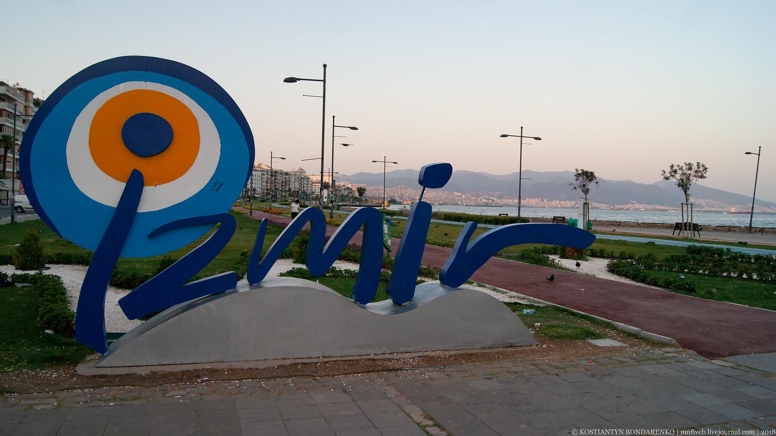 20180821 - Izmir-06