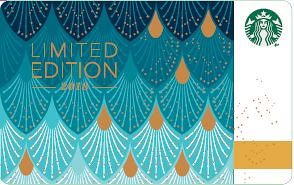 Limited Edtion Anniversary Blend Card