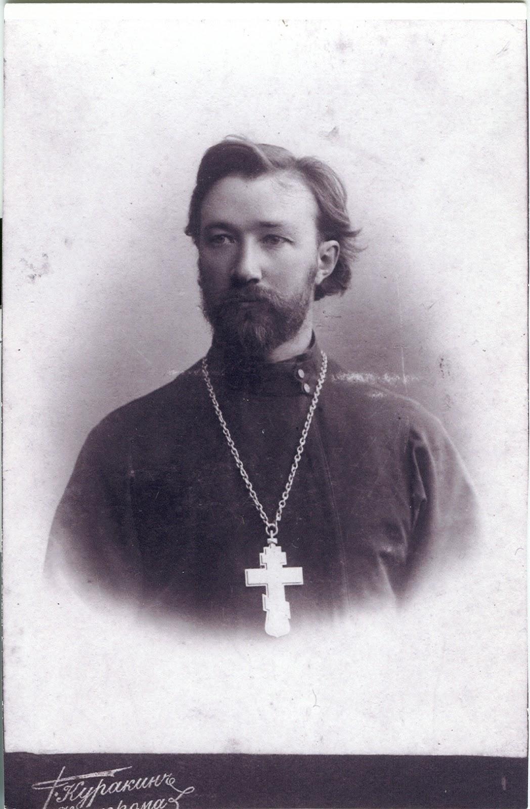 Павел Алексеевич Молчанов