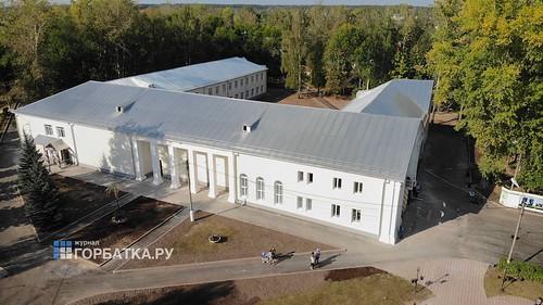 Торжественное открытие Центра культуры и досуга