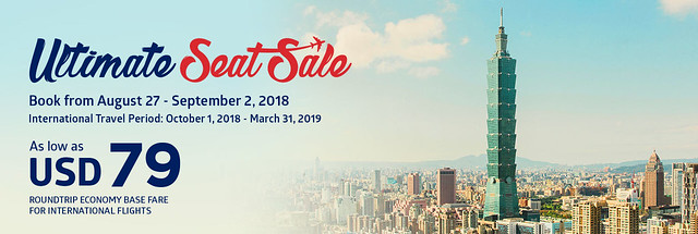 Philippine Airlines Ultimate Seat Sale 2018 - International