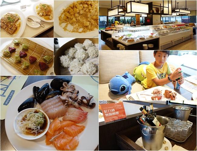 宜蘭悅川酒店 晚餐 羅琳西餐廳 buffet 吃到飽 西式自助餐 (78)