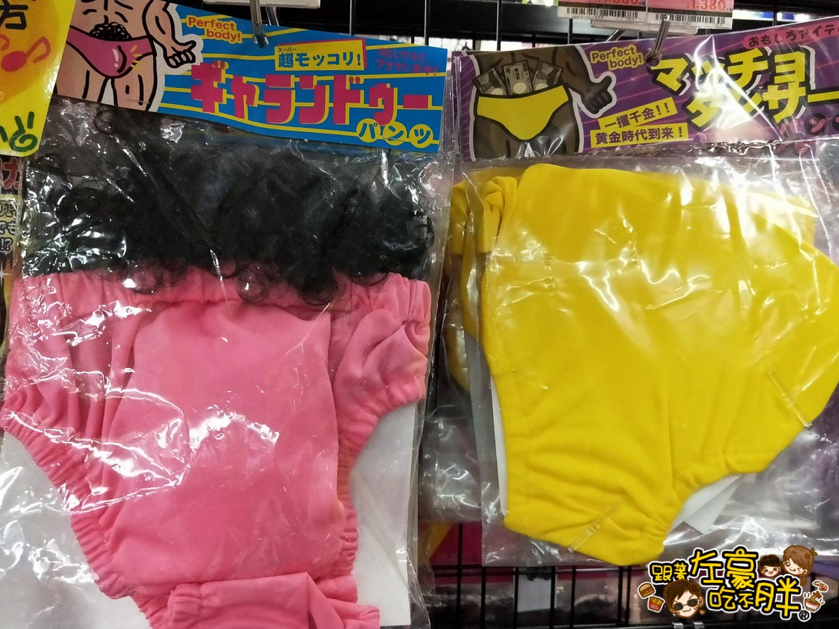 驚安的殿堂唐吉訶德(日本免稅商店)-31