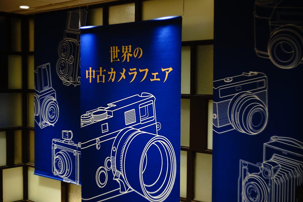 A7ii arrifkex-cine-xenon 35mm f2 aps-c